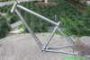 Titanium MTB bike frame with 29 or 26 inch tire